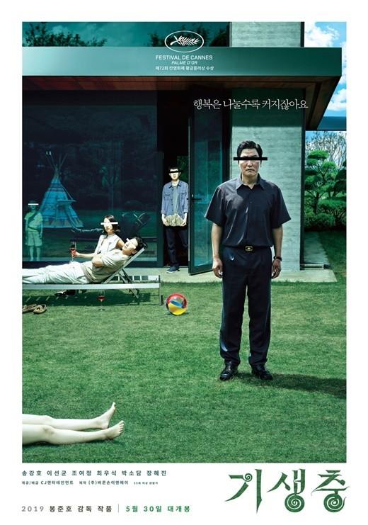 《寄生虫》获奥斯卡最佳原创剧本 被系韩国首个奥斯卡奖