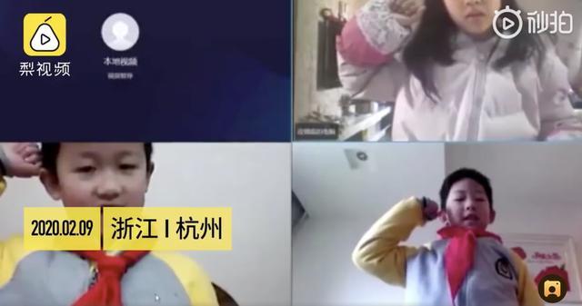 疫情期间,杭州一小学举行网上开学典礼