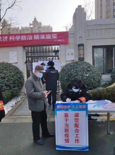 """""""外出上班人员,请吃住在单位""""北三县北京上班族陷入两难:单位复工遭遇小区封闭"""