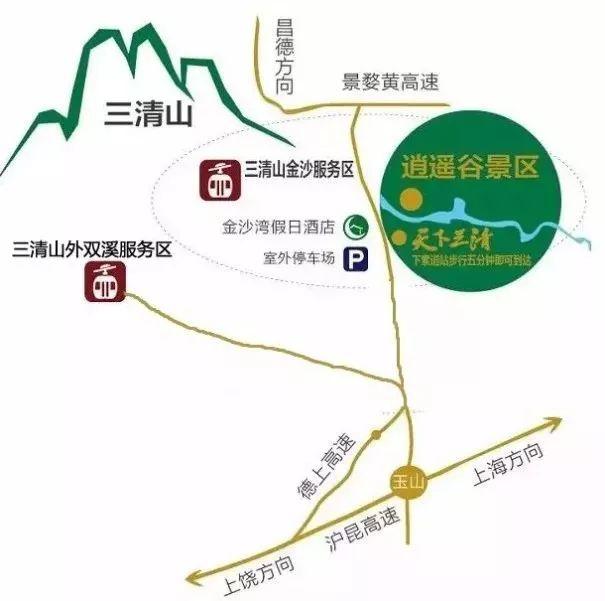 三清山逍遥谷景点大全,里面的项目太好玩了!