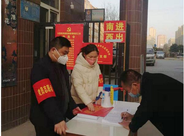 大荔:司法行政志愿者 防疫一线担使命