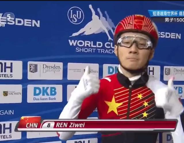 短道世界杯任子威夺中国首金
