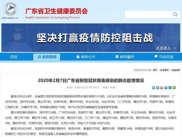 阳江市有多少人口_阳江市有多少人口