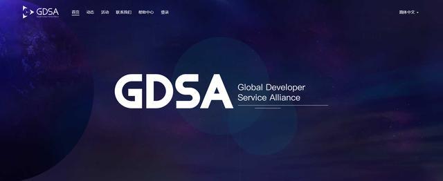 小米OV组建GDSA意欲何为,成功难度多大?
