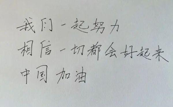 各字体手v字体为武汉加油,宋威龙明星被赞好看111.74两三室厅装修设计平米图片