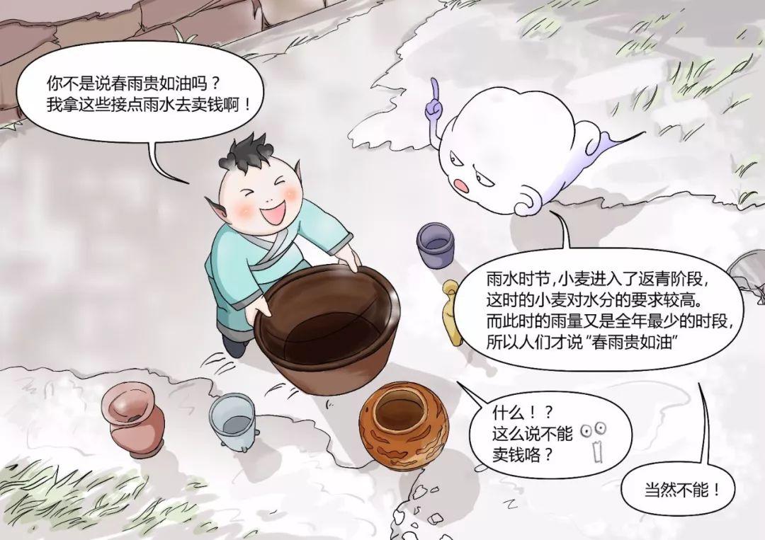 日本全彩漫画之管理员 日语原版漫画图片
