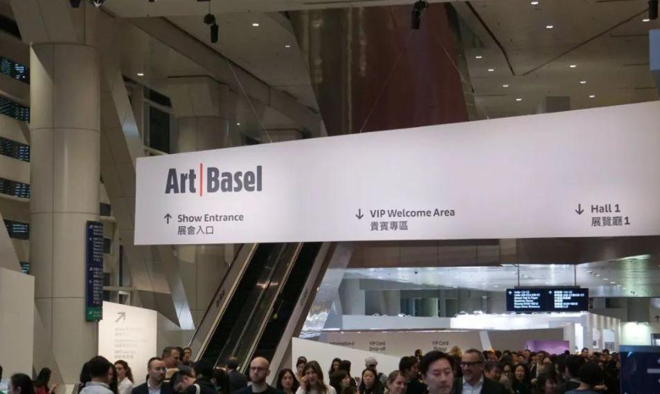 香港巴塞尔往事,你的朋友圈今年不会再有人刷它了......