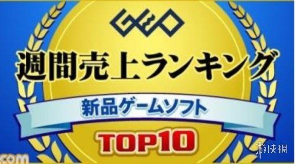 日本GEO实体游戏周销榜:《碧蓝幻想Versus》夺冠