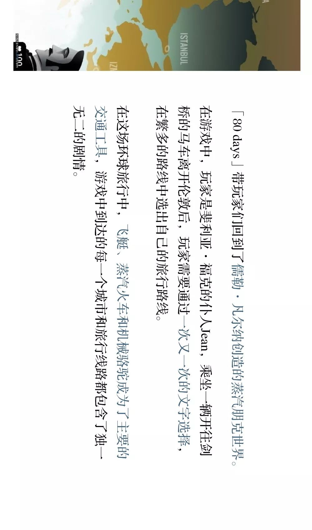 """武汉疫情如何成就""""游戏春节档""""?"""