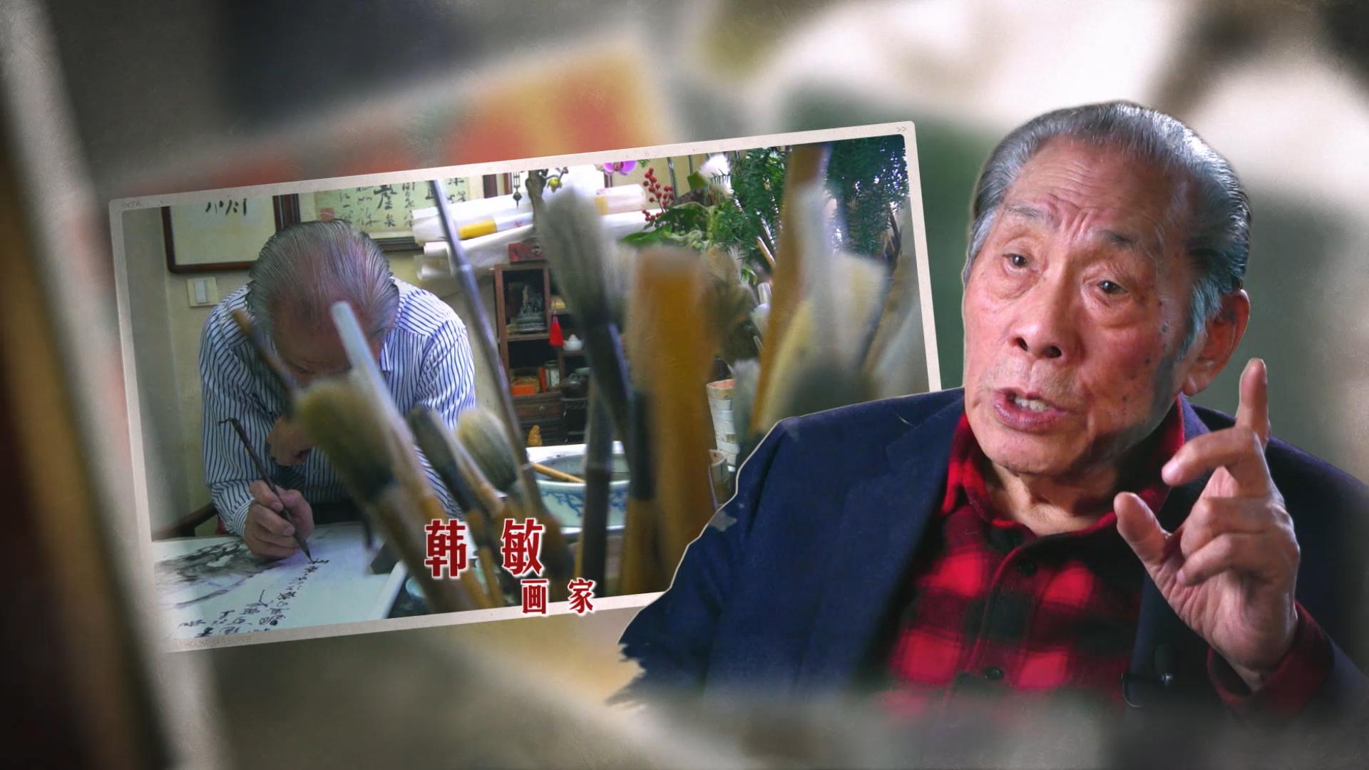 《海上名家》第二季播出,聚焦10位上海文化名家