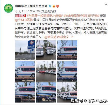 http://www.weixinrensheng.com/baguajing/1533869.html