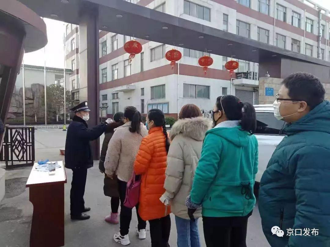 京口gdp_京口经济稳中有进超额完成 双过半