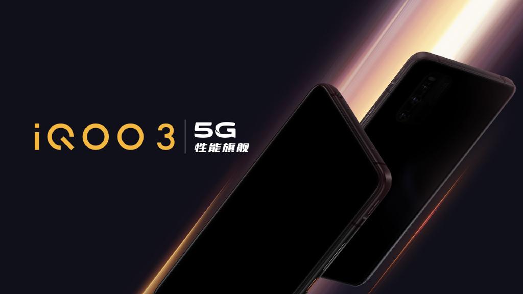 iQOO 3官方曝光 骁龙865+UFS 3.1性能太强势