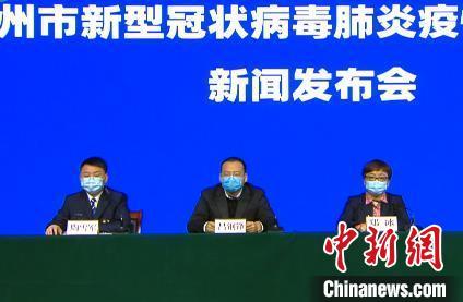 """杭州探索""""健康码"""":数字化管理助力疫情防控"""