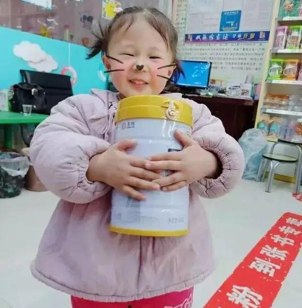 宝宝因你而健康、快乐,感谢你——张书奶粉专卖!