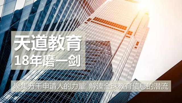 中国各城市学生的申请现状