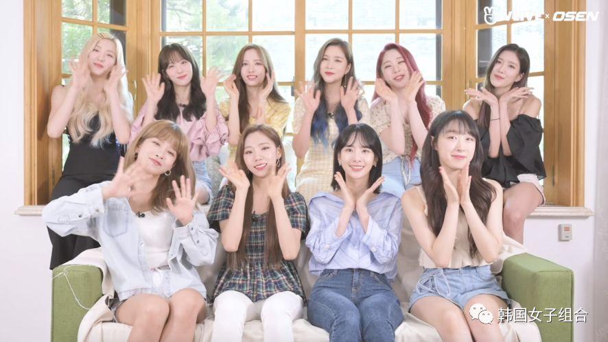 韓女團演唱會將暫時延期,健康放在首位!