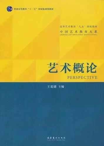 2021年南京艺术学院影视学院戏曲历史与理论考研参考书、资料讲解