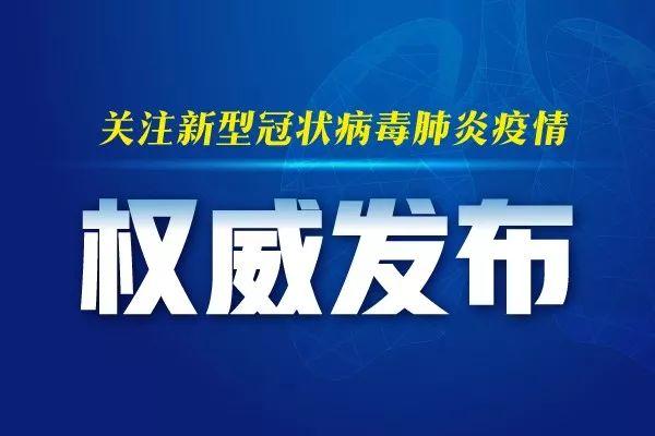 云南累计确诊141例,这些高速公路收费站恢复通行