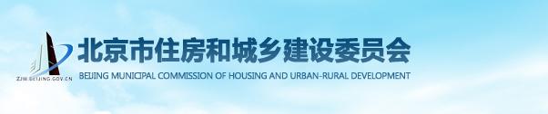 北京:不具备封闭管理的工地不得复工/开工!原则上不允许外出!