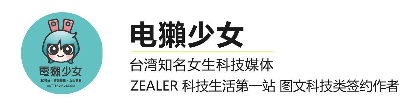 三星 S20、折叠机 Galaxy Z Flip 预计 3 月中上市