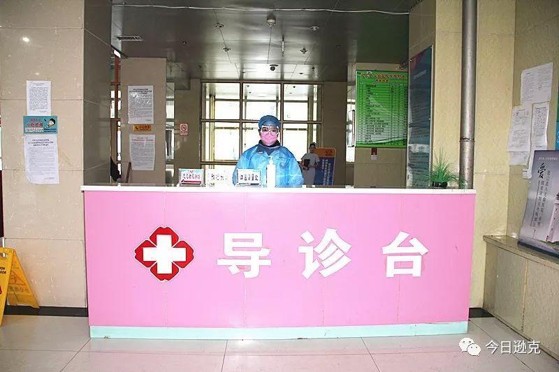 疫情防控进行时 | 致敬奋战在疫情一线的医务工作者
