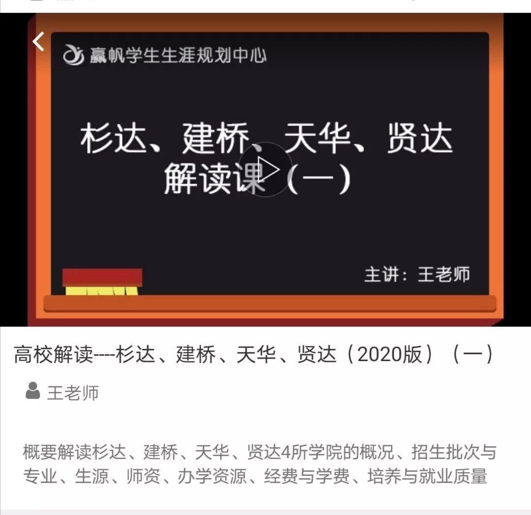 """【上海】""""加长版""""寒假有啥安排?在家备考春考、综评贴心计划表来袭!"""