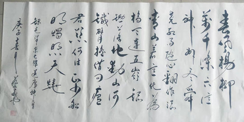 鸿运当头年年有余-实力派书画家蒋文焱作品欣赏
