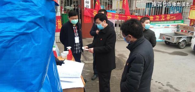 南阳市宛城区委书记刘中青深入仲景街道检查疫情防控工作