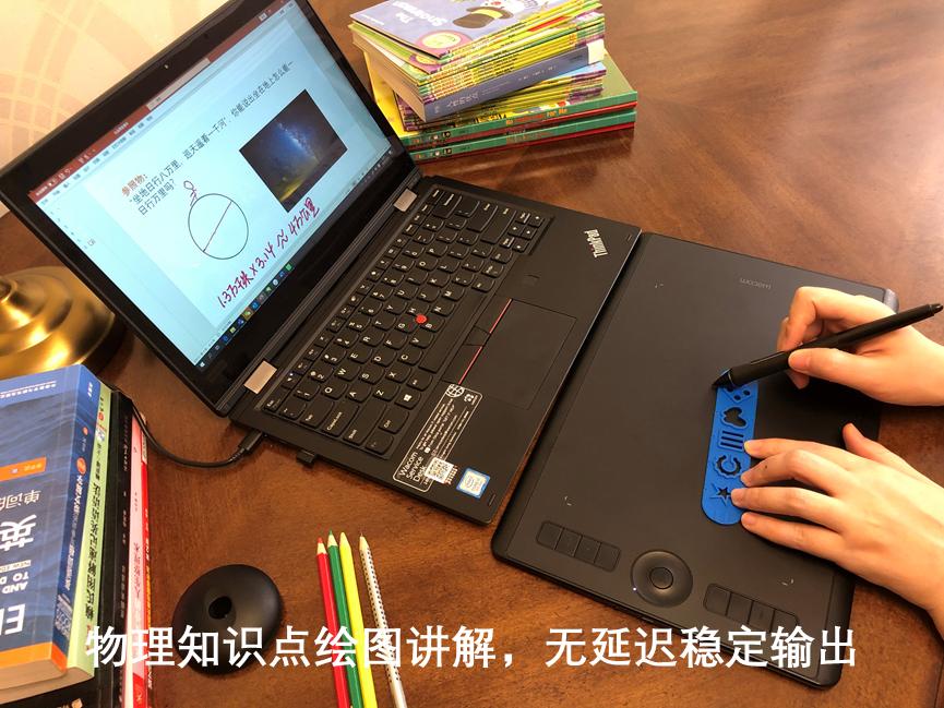 "Wacom将传统""粉笔板书""搬到线上,让在线课堂互动更真实!"