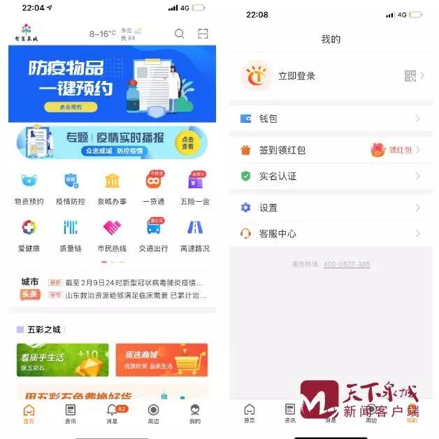 http://www.jinanjianbanzhewan.com/jinanxinwen/35248.html