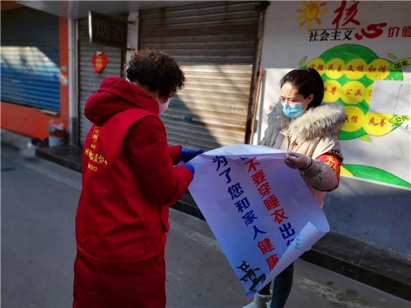 稳恒者志愿者在行动暨网络宣传第十八天