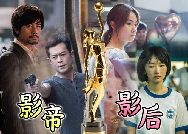 金像奖提名名单 郭富城再次获提名最佳男主角