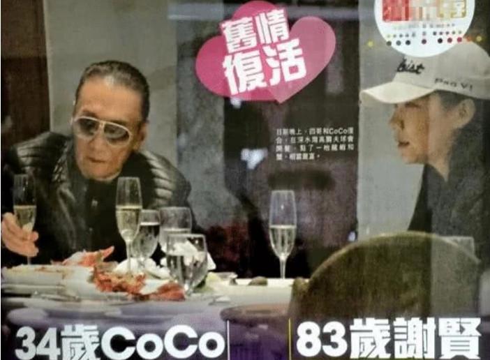 83岁谢贤出席活动戴口罩成错误示范,被问谢霆锋近况,他只说了5个字