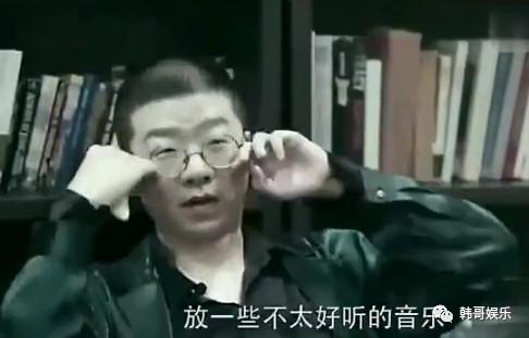 吴迪自曝全网收徒第一人,二驴感谢李诞的评价和肯定 作者: 来源:网红大事件爆料