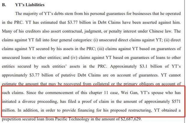 甘薇提出离婚诉讼 向贾跃亭索赔近40亿元