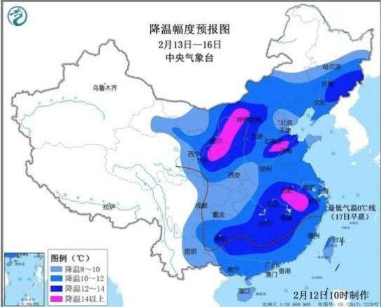 中雪,局部大雪!滨州雨雪天气预警提醒!