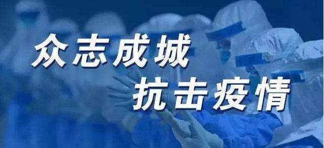 长春联通助力疫情防控,获朝阳区政府及媒体高度肯定