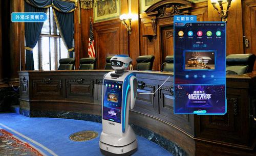 当下智能机器人如何才能实现规模化应用