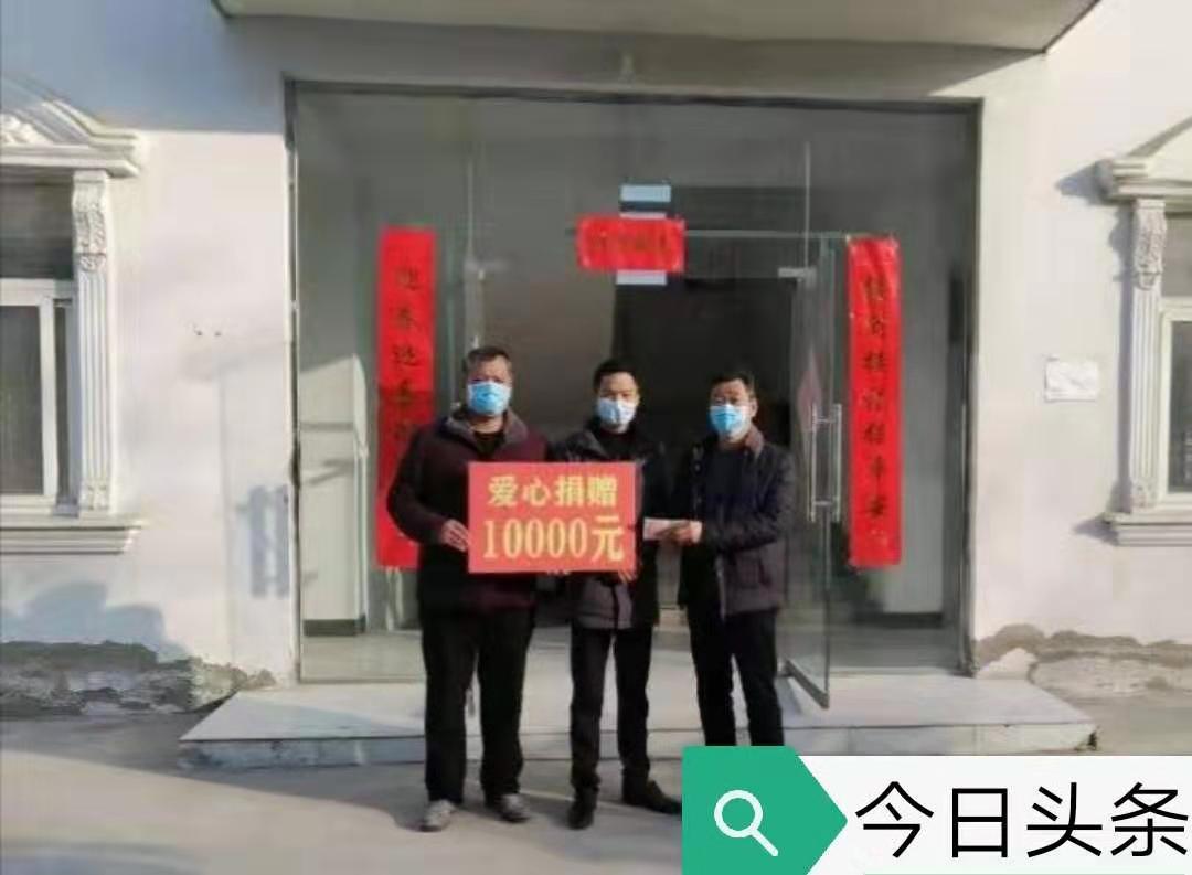 河南正阳汝南埠镇接受社会捐赠爱心助力抗疫