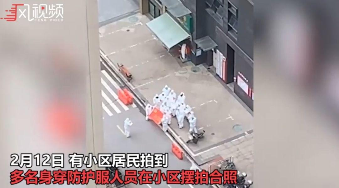 武汉社区人员穿防护服摆拍后擦车、扔垃圾桶?官方回应了