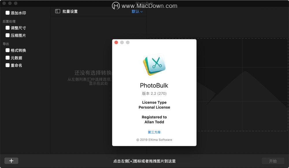 不会Photoshop 没关系,推荐7款摄影师喜爱的Mac图片编辑软件
