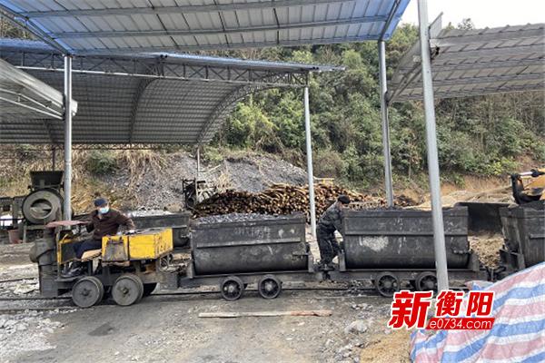 疫情防控·衡阳在行动:耒阳市煤矿企业有序复工复产