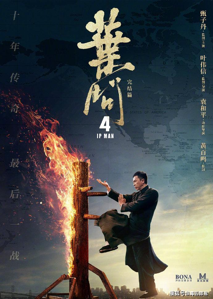 第39届香港电影金像奖提名名单,其中《少年的你》12项提名,有望成为黑马