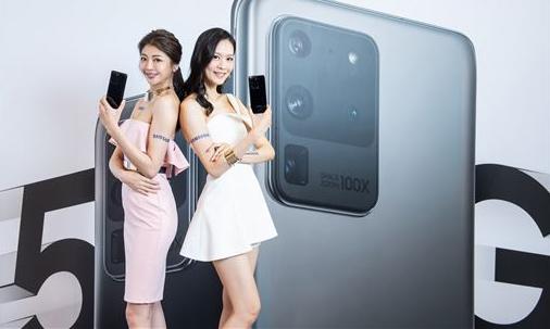 高通宣布骁龙865平台支持三星Galaxy S20系列,但要在指定地区