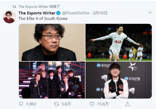 国外媒体评出韩国四天王,都是各自领域强者,其中一位刚拿奥斯卡