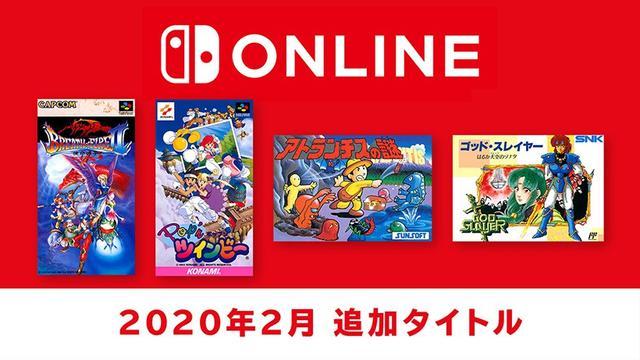 《龙战士2》回归!任天堂Switch在线2月免费游戏2.19日上线