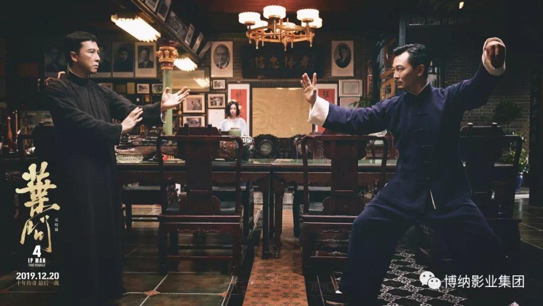 博纳影业出品电影获第39届香港电影金像奖12项大奖提名,《叶问4》成得奖大热门!