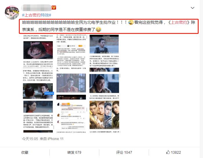 csm 炫六网▲原创《上古密约》热播