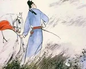 诗歌翻译 | 贺铸-《捣练子·夜如年》